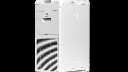 Daikin - MC55W Hava Temizleme Cihazı